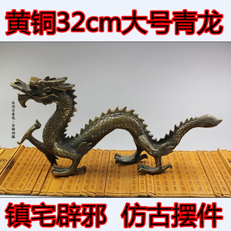 dragon feng shui dragon crafts decorations year of fate Home Furnishing Qinglong antique bronze censer copper jewelry