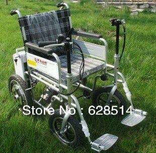 Электроколяска инвалидная Secri hummer