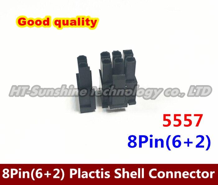 bilder für 2000 STÜCKE 5557 4,2mm 6 + 2PIN 8 P 8-PIN stecker für PC computer ATX grafikkarte GPU PCI-E PCIe netzanschluss kunststoffschale gehäuse