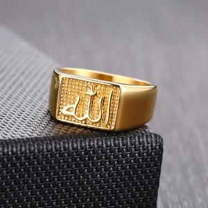 Image 3 - נירוסטה גברים של האסלאמי אללה חותם טבעת בזהב טון כיכר שחאדה ערבית תכשיטים