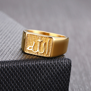 Image 3 - Stainless Steel Mens Islamic Allah Signet Ring In Gold Tone Square Shahada Arabic Fashion Jewelry