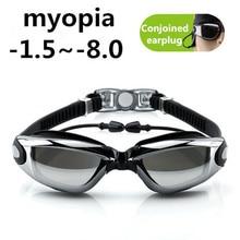 cd32b8d4ca98c Esporte Adulto Profissionais óculos de miopia Natação óculos de dioptria  Óculos de Natação anti nevoeiro óculos