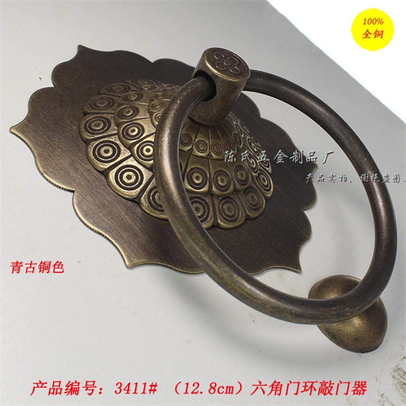 Meubles antiques chinois de 128mm, poignée classique de heurtoir d'hexagone de contrôle de coup d'anneau de porte de garnitures de cuivre vintage