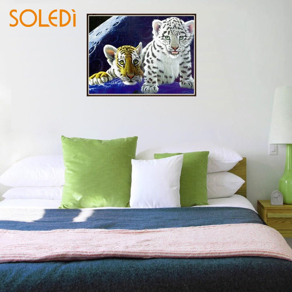 Purple 5D Rhinestone Picture Household Cross Stitch Home Decor Vivifying Creative Gift Wall Art Bedroom Earth Tiger Painting