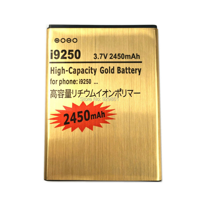 QiAN SiMAi 1PCS i9250 2450mAh Original High quality Gold Golden battery For Samsung Galaxy Nexus Prime GT-I9250 I9250 I515