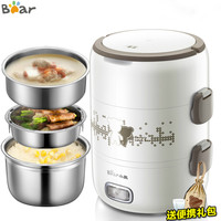 Portable Electric lunch box Three floors Thermal lunch box Pluggable Rice cooker Steamed rice cooker