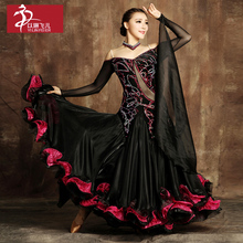 HOT Modern Dance Dress Modern Costume Competition Ball Party Dance Costumes GUOBIAO Dance Skirt Suit Large Size