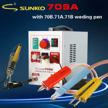 SUNKKO 709AD with 71B spot welding pen handheld handheld battery spot welding machine nickel belt welding machine