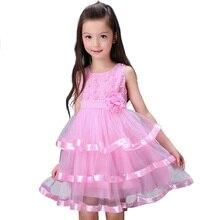 New Summer 2017 Sleeveless Girl Dresses Princess Layered Mini Dress for Children Girls Lollita Organza Dress