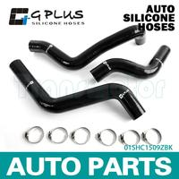 Silicone Radiator Heater Hose Kit Fit For Mazda RX 8 RX8 1 3L SE3P 13B MSP