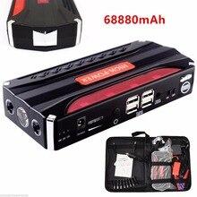 68800 mAh Samochód Skok Startowy 4USB 2.0A Wyjście wielofunkcyjny Przenośna Ładowarka 12 V Akumulator Wzmacniacz z SOS światła s-CS001