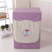 Washing Machine Dust Cover Cotton Linen Fabric Waterproof Sunscreen Drum Type Home Protective Cover