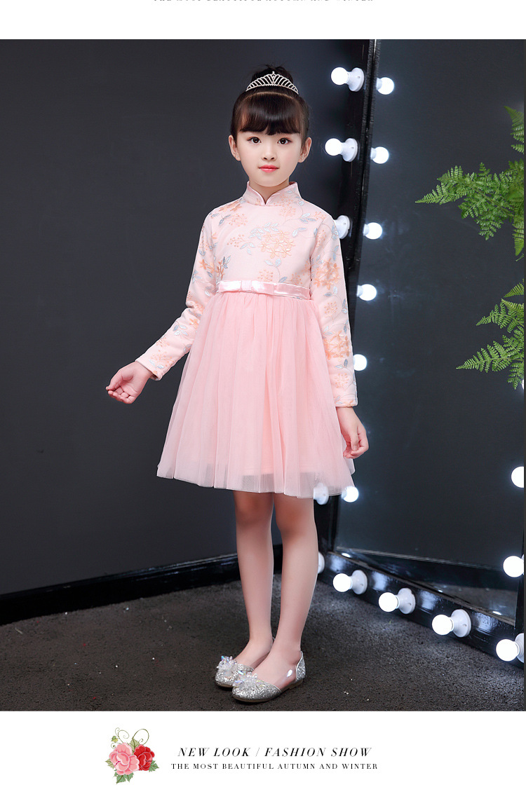 1373bbfb1cb23 Detail Feedback Questions about Chinese Red Pink Vintage Dress New ...