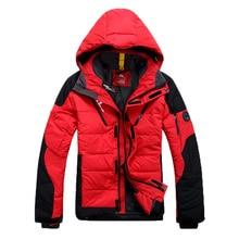 Бесплатная доставка мужская зимняя пуховик случайные теплая куртка мужчины белый утка вниз мужчины твердые мужская зимнее пальто Размер S-XL 6 цвета