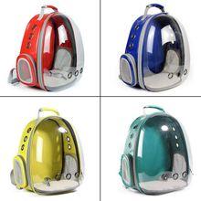 Портативный рюкзак-переноска для домашних животных/кошек/собак/щенков, космический дизайн капсулы, 360 градусов, рюкзак с изображением кролика, сумка Tr