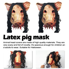 1pc Fancy Dress Costume Cosplay Gift Hair Horror Pig Scary Animal Mask Latex Adult Unisex Halloween