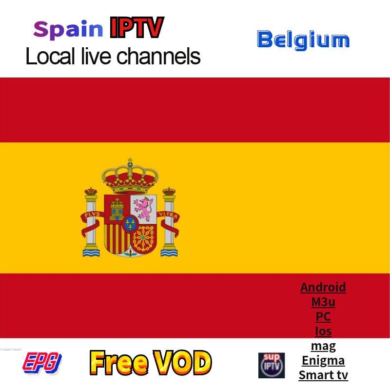 IPTV Spanisch spanien live kanäle espa eine M3U Abonnement IPTV Konto Code M3u Rätsel für Android Box Enigma2 IOS Smart TV PC
