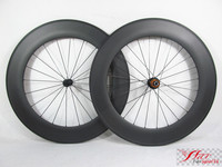 Far Sports FSC88 TM 23 ED HUB 88mm 23mm High Profile Carbon Wheels 88 Carbon Road