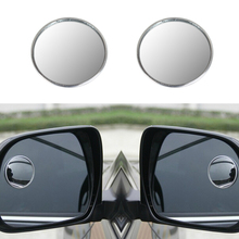 2 X  2inch Blind Spot Rear View Mirrors Rearview Wide Angle Round Convex Mirror for Car Truck gripper bags 9inch x 12 1 2inch