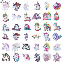 Pulaqi 2019 New Unicorn Animal Embroidered Cartoon Iron On Patches Diy For Backpacks Clothing Kids Clothes Badges Wholesale H(China)