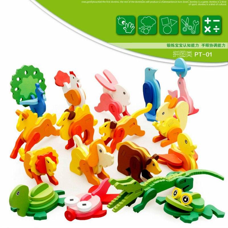 Детская Цвет 3D животного дерева сплайсинга Совета игрушки Комплект из 4 предметов деревянные мультфильм животных пазл собаки лягушка череп...