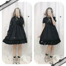 Милое милое платье лолиты, черная Империя, наряд для костюмированной вечеринки, приталенное платье принцессы аниме, кукольная одежда для кавайных девочек, японский стиль