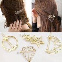 Новые металлические заколки для волос для женщин и девочек, позолоченные/посеребренные аксессуары для волос, модные шпильки со звездой и луной, Круглый держатель, заколки для волос