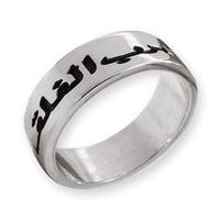 Hurtownie srebrny arabski nazwa pierścień ręcznie początkowa stempel spersonalizowane grawerowane biżuteria moda unisex prezent na boże narodzenie