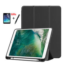 สำหรับ iPad 9.7 นิ้ว 5th 6th Generation 2018 2017 พร้อมฝาครอบดินสอสำหรับ iPad Air 1 2 ซิลิโคนกลับนุ่ม + ฟิล์ม + ปากกา