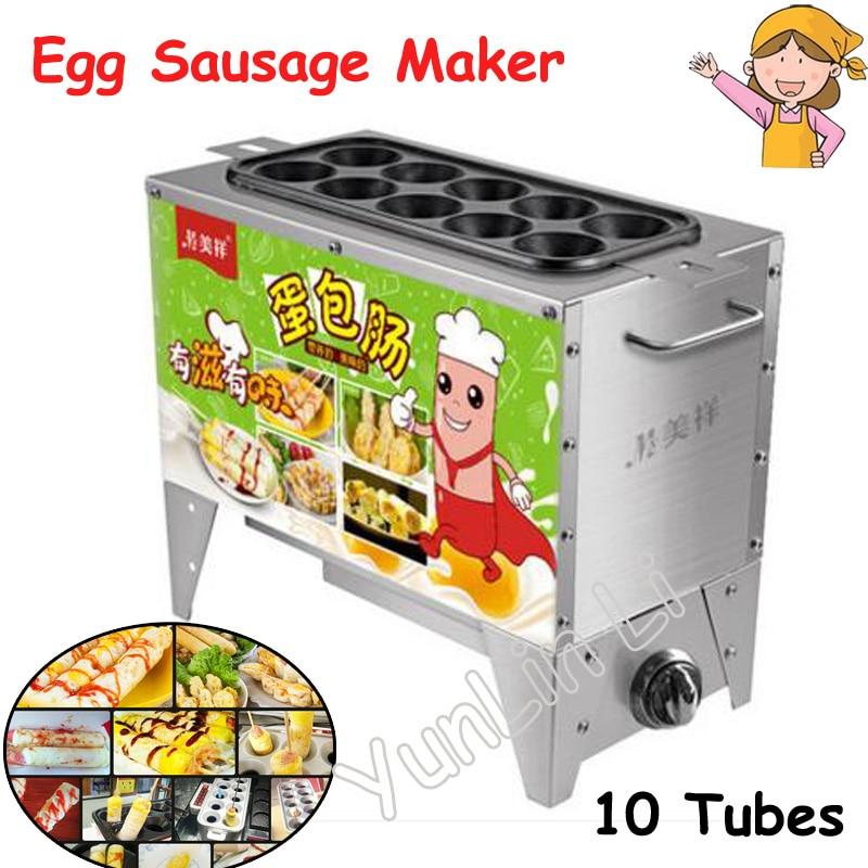 LPG 10 Tubes Egg Sausage Maker Bowel Machine Barbecue Pill Omelet Breakfast Eggs Roll JDQ1001