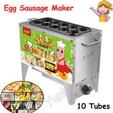 LPG 10 Tubes Egg Sausage Maker Egg Bowel Machine Barbecue Pill Maker Omelet Breakfast Eggs Roll Maker JDQ1001