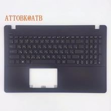 Новая русская клавиатура для ноутбука Asus X552 x552c X552MJ X552E D552 F552 X552EA X552EP X552L X552LA X552CL клавиатуры запястий крышка