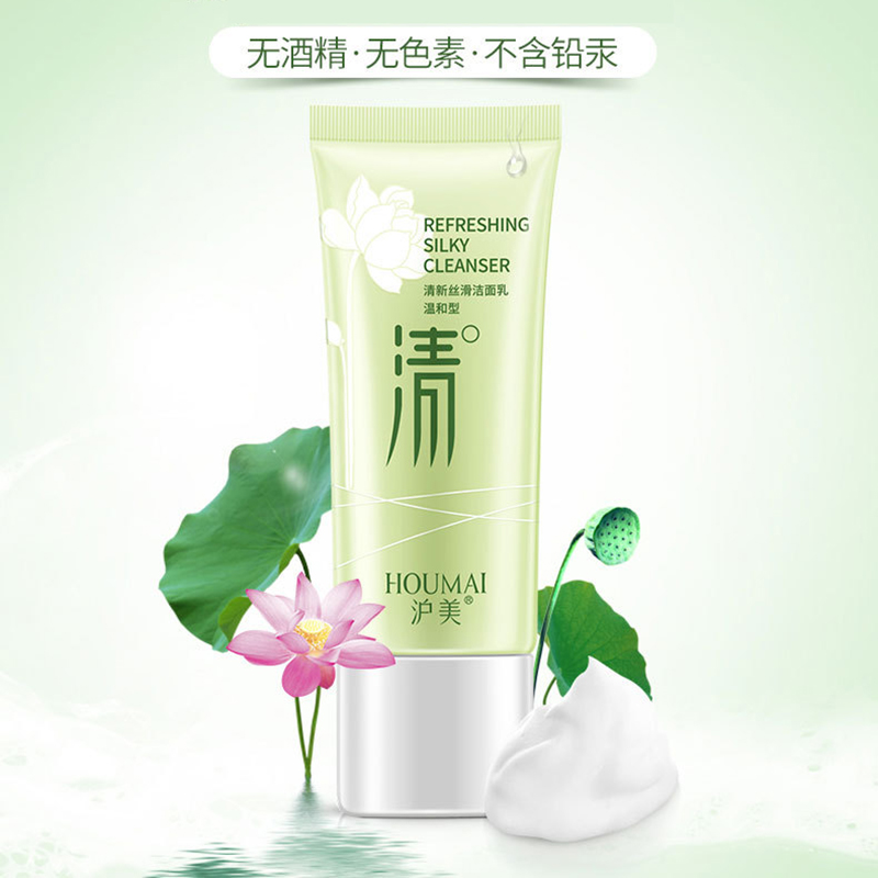 1pcs Natural Facial Fresh Gentle Skin Care Cleanser Hydrating Whitening Shrink Pores Acne Treatment Oil Control 3