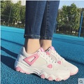 women fashion pink autumn and winter shoes lady casual pink shoes teenager girl student school white shoes sapatos femininas
