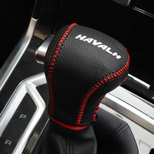 High Quality Cowhide Top Layer Leather automatic Gear Shift Collars Cover For Great Wall Haval 6 5  4 Hover