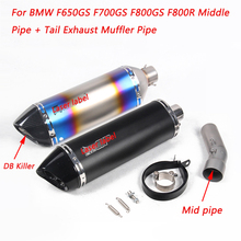 все цены на For BMW F650GS F700GS F800GS F800R 2009-2016 Motorcycle Middle Connecting Pipe With Tail Exhaust Muffler Pipe System