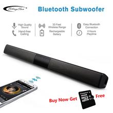 20W Soundbar Subwoofer Wireless Bluetooth Speaker Column Stereo TV Sound Bar with FM Remote control For Computer iPhone Android