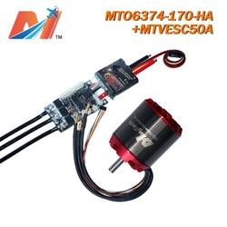 Maytech (10% OFF 2 sztuk) elektryczna deskorolka części 6374 170KV silnik bezszczotkowy i SuperESC w oparciu o VESC do longboard