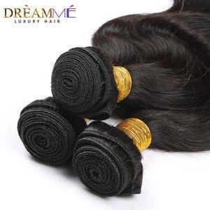 Image 4 - Extensión brasileña del pelo humano de la onda del cuerpo 100% extensiones de pelo ondulado Natural de la Reina del sueño del Color negro productos del pelo