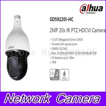 DHL free to Europe dahua original SD59220I-HC Speed Dome PTZ IP 4.7mm~94mm 20x IP66 2Mpx HCVR PTZ Camera IP66 original qx82 s1 with free dhl