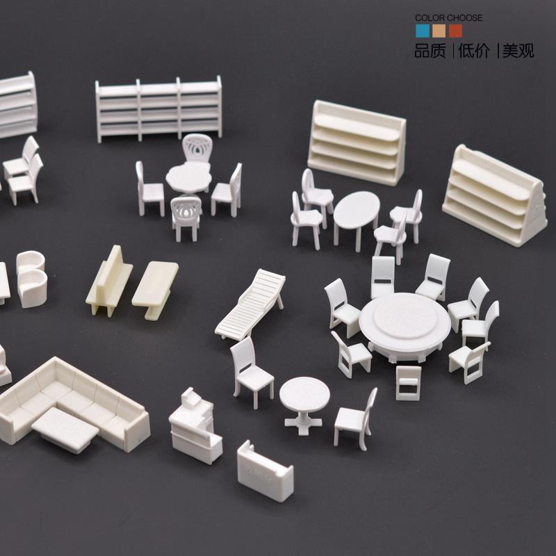 1\50 DIY Landscape Model <font><b>Furniture</b></font> Material Section Apartment <font><b>Furniture</b></font> Model Table Chair Set Showcase image