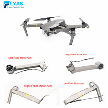 Genuine DJI Mavic pro Platinum Part   Motor Arm Front Left /Right Rear Left / Right  Back Leg Arm for Drone Parts Replacement