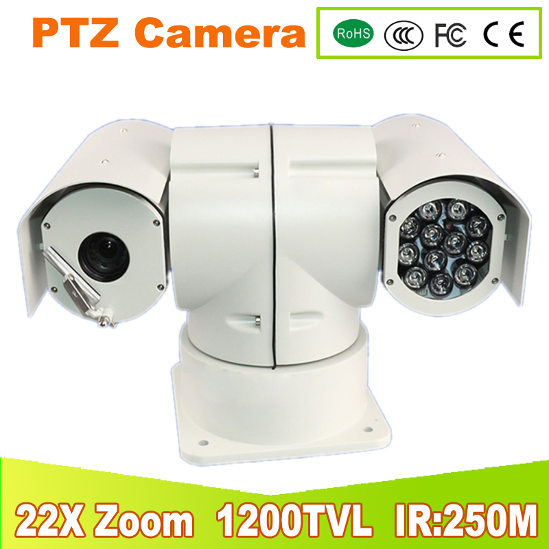 YUNSYE Police high speed PTZ camera 22X zoom1200TVL INFRAR Wiper PTZ Camera 1200TVL Analog Camera Can be customized white light police pl 12743ls 02m