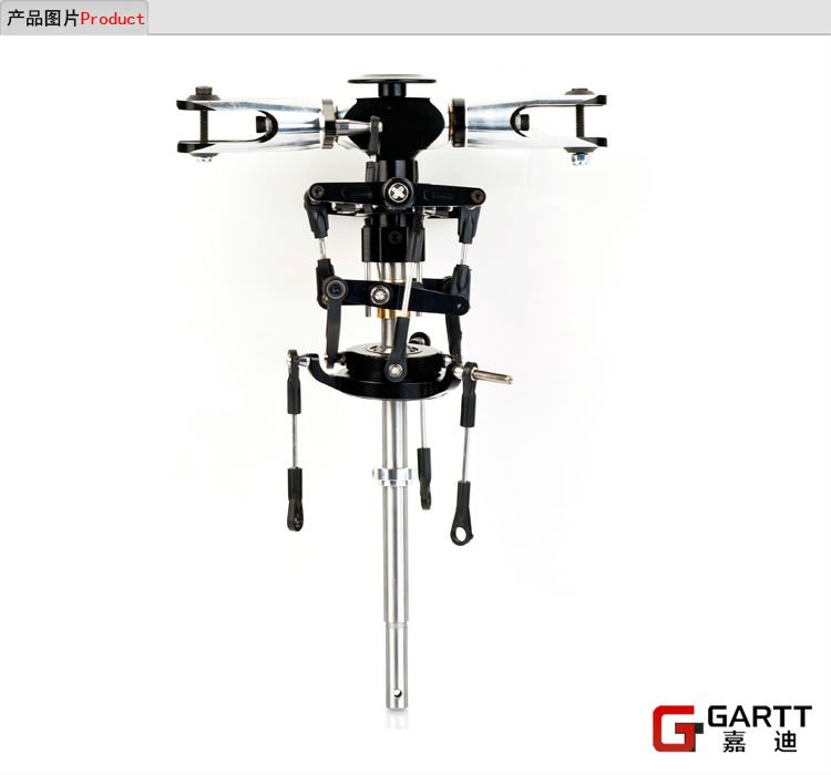Ormino GARTT 500 PRO metal main rotor head assembly fits Align Trex 500 Helicopter Hobby цена