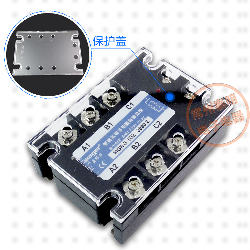 Genuine three-phase solid-state relay MGR-3 032 3880Z DC-AC DC control AC 80A genuine three phase solid state relay mgr 3 032 3880z dc ac dc control ac 80a