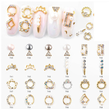 5 pcs/pack Charm Nail Art Rhinestone Decorations Metal Alloy