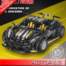 Technic Series XingBao 07002 The Balisong Small Supercar Building Blocks 1177Pcs Car Bricks Toys Gift MOC(China)