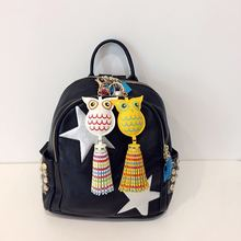 Bag Keychain Personalized Owl Tassel Leather Llaveros Para Bolsos Sleutel Ketting Bags Accesorios Sleutelhangers 2017 Trinket