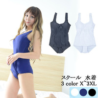 japanese-swimsuit-sukumizu-school-cosplay-one-piece-with-the-school-swimsuit-one-piece-zipper-b-women-shoulder-belt