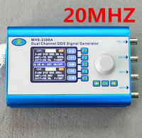 MHS2300A 20MHz Signal Generator CNC Double Channe Arbitrary Waveform Function Of DDS Signal Source Sine Square